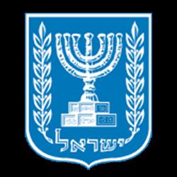 אלי ביבי נוטריון - לוגו משרד המשפטים