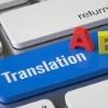 <h3>תרגום מסמכים מעברית לאנגלית באזור</h3>